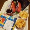 ニューヨーク・デリ - 料理写真:ホットワインは林檎とオレンジ入りでした♪