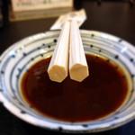 そ!これこれ 豚肉屋 - 奈良吉野の檜で出来た「六角箸」 お持ち帰り出来ます!