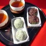 比叡・三九良 - 蓬餅は2種類あります