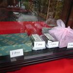 比叡・三九良 - 6個入りの箱940円 9個入りは1260円