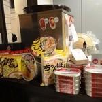 遊食亭 ばり博多 - カウンターに陳列する博多名物
