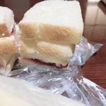 萱沼製パン - いちごジャムと生クリーム
