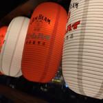 鉄板餃子と290円ハイボール 太田川にこにこ餃子 - 店内からの風景