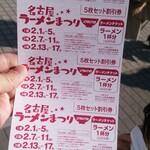 125069813 - チケット