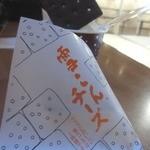 六花亭 小樽運河店 -