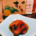 徳島魚一番 新 - たこのうま煮