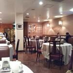 月苑飯店 -