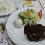しらかば - 料理写真:ビーフハンバーグセット(1000円)