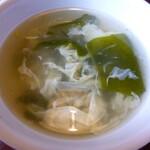Sankyuuchuubou - 玉子スープ