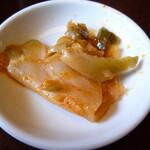 Sankyuuchuubou - 搾菜