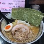 麺屋ひじり - 料理写真: