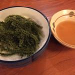 うちなーの味 石なぐ - 料理写真: