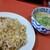 関東軒 - 料理写真:焼き飯とぶた汁。ツーショット。