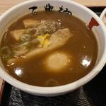 三豊麺 - 魚粉系つけスープ