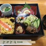 寿司本家 げんもん - 料理写真:ちらし定食=1300円 税込