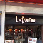 カフェ ラ・ボエム - ロゴは共通