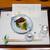 日の出 - 料理写真:2020.1 テーブルセット