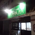 HALLAL FOOD MARHABA -