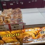 エクスパーサ談合坂下り ショッピングコーナー -