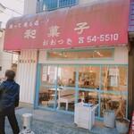 The Noodles & Saloon Kiriya - 外観