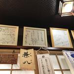 タコたこ - aikoのサインもあります