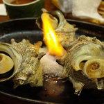 福の家 - さざえの壺焼き
