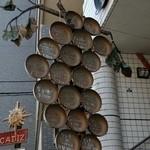 タベルナ カディス - ブドウ型のメニュー