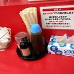 南京ラーメン 黒門 - カウンターセッティング