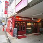 12511994 - エイデン名古屋駅店裏手にあります