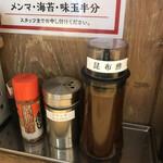 """麺屋こころ - 昆布酢を少し入れるとさっぱりいただけますヾ(๑╹◡╹)ノ"""""""