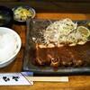 とんかつ ひで - 料理写真:牛ひれチーズかつ