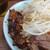 ラーメン二郎 - 料理写真:味付きアブラ