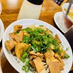 自家製麺中華そば 番家 - チャーシュー丼