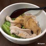 翠陽 - ミニ雲白丼