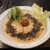 らーめんまがり - 極み~kiwami~とろみ担々麺