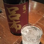 chainadainingukaragura - 麦焼酎 呂布