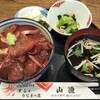 山源 - 料理写真:ぶり漬け丼(935円)