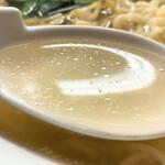 125127860 - 澄んだスープ