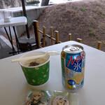 げんぞう - 料理写真:かきチャウダー&氷結~☆