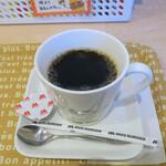 モスバーガー - ホットコーヒー255円