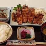 Heiwa - PUB RESTAURANT Heiwa @とうきょうスカイツリー駅 ランチ しょうが焼定食 税込950円 ご飯少な目でお願い