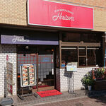 Heiwa - PUB RESTAURANT Heiwa @とうきょうスカイツリー駅 浅草通り添いにあります