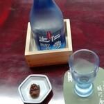 駿河屋 - 仁勇生貯蔵酒