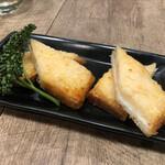 湘南野菜と魚 Gita弥平 -