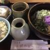 伯蕎庵 しばた - 料理写真:蕎麦定食