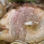 中華そば 四つ葉 - 小江戸黒豚のチャーシュー