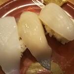味のデパート MARUKAMI -