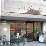 カフェ ソラノキ - お店