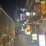 静岡酒場ガッツ -