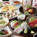 UMAMI日本酒弐番館 - 2020春コース★